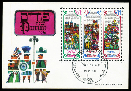 esther: ISRAEL - CIRCA 1976  A stamp   souvenir sheet   printed in Israel,  showing the illustration of   Purim   Excerpts from the   book of Esther    Chapter 2, verses 16-17, series, circa 1976 Editorial