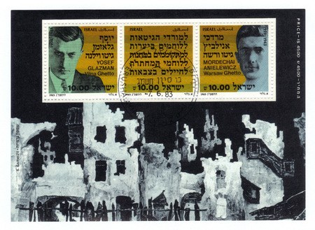 ISRAEL - CIRCA 1983  a souvenir sheet printed in Israel shows portraits of resistance fighters in nazi ghettos on the background destroyed synagogue at ghetto Warsaw, circa 1983