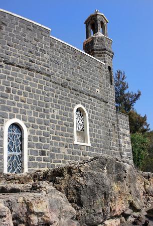 primacy: Church of the Primacy of Peter on Sea of Galilee, Tabgha, Upper Galilee, Israel Stock Photo