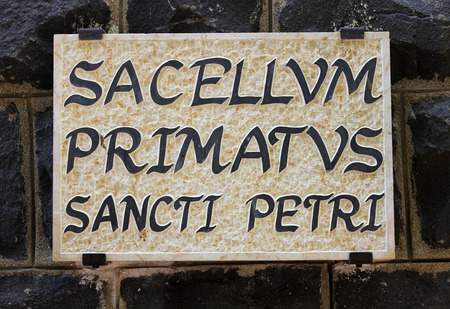 primacy: marble plaque with an inscription in Latin   Church of the Primacy of Peter  , Church of the Primacy of Peter on Sea of Galilee, Tabgha, Upper Galilee, Israel