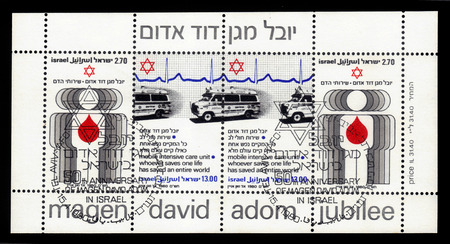 magen: ISRAEL - CIRCA 1980  a stamp   souvenir sheet   printed in the Israel shows ambulance car, issued in honor of the 50 anniversary of magen david adom in Israel, circa 1980