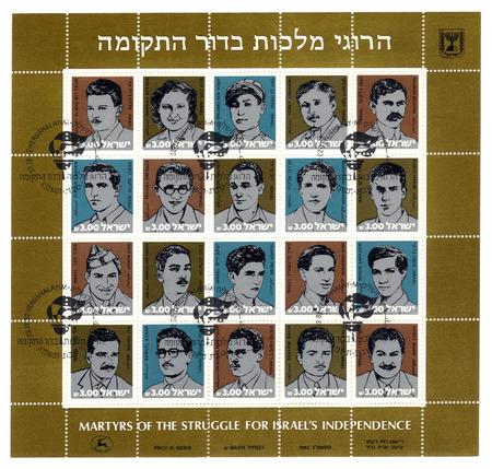 ISRAEL - CIRCA 1982  a stamp printed in Israel shows an portraits of martyrs of the struggle for independence of Israel, circa 1982