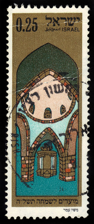 synagogues: ISRAEL - CIRCA 1974  a stamp printed in Israel shows an the Istanbuli Synagogues in Old City of Jerusalem, circa 1974  Editorial