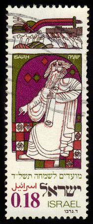 isaiah: ISRAEL - CIRCA 1973  A stamp printed in the Israel shows image of Isaiah, the prophet of Israel, series, circa 1973