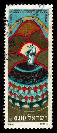 joyous festivals: ISRAEL - CIRCA 1981  a stamp printed in Israel shows an Moses - from the book of Exodus, Joyous Festivals, circa 1981 Editorial