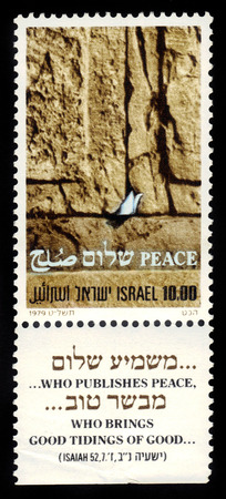 ISRAEL - CIRCA 1979  A stamp printed in the Israel shows image of the Western Wall in Jerusalem, issued in honor of the Israeli-Egyptian peace treaty, circa 1979