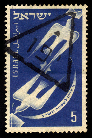 ISRAEL - CIRCA 1951  a stamp printed in the Israel shows stylistic image of carrier pigeons, circa 1951