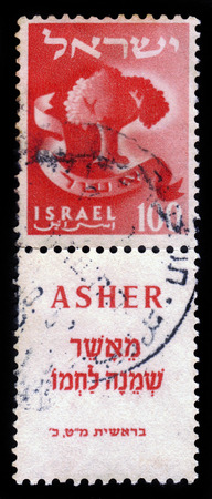 asher: ISRAEL - CIRCA 1955  A stamp printed in Israel honoring twelve tribes of Israel shows Asher , series emblems of the twelve tribes of Israel, circa 1955 Editorial