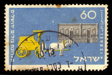 ISRAEL - CIRCA 1954  a stamp printed in the Israel shows post office building in Jerusalem in the 19th century and mail coach, circa 1954 Editorial