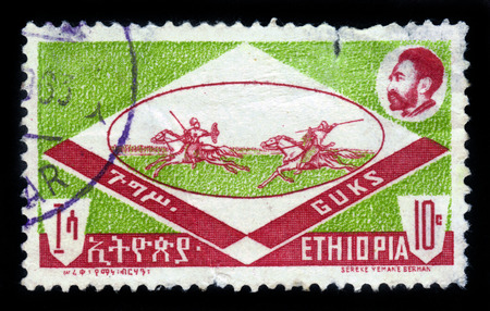 haile: ETHIOPIA - CIRCA 1962   stamp printed in Ethiopia shows competition in the ancient martial art - guks and Haile Selassie I portrait, circa 1962