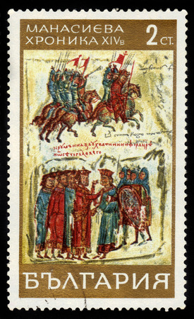 invading: BULGARIA - CIRCA 1969  A stamp printed in Bulgaria shows  Emperor Nicephorus invading Bulgaria  with inscription  Manasses Chronicle , series Constantine Manasses Chronicle , circa 1969