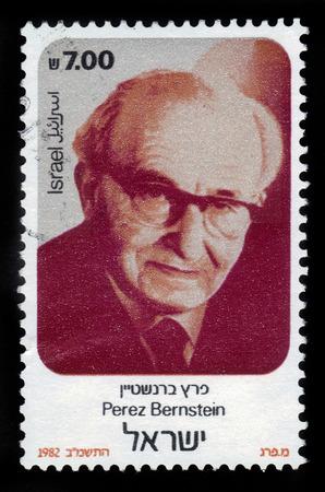 zionist: ISRAEL - CIRCA 1982  A stamp printed in Israel shows portrait of Perez Bernstein, was a zionist activist and israeli politician, circa 1982