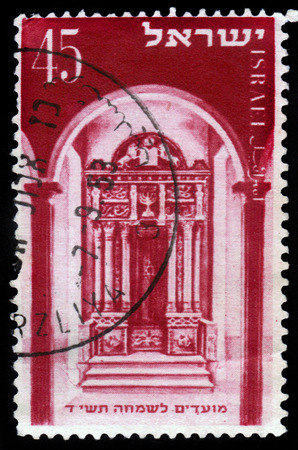 synagogues: ISRAEL - CIRCA 1953  A stamp printed in Israel shows holy arks in synagogues in Petah Tiqwa, series joyous festivals 5714, circa 1953