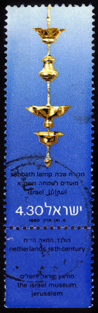 commandment: ISRAEL - CIRCA 1980  a stamp printed in Israel shows an sabbath lamp, Holland 18th century, Israel museum in Jerusalem, circa 1980 Stock Photo