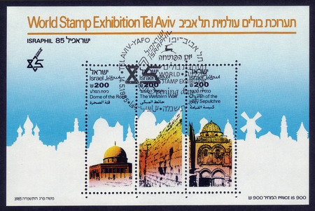 ISRAEL - CIRCA 1985  A stamp   souvenir sheet   printed in the Israel shows three shrines, three religions, one holy city - Jerusalem, Israel, circa 1985