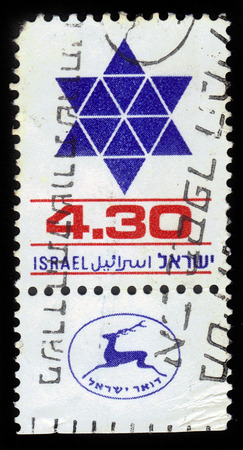 ISRAEL - CIRCA 1980  A stamp printed in the Israel shows six-pointed star, David Shield, circa 1980