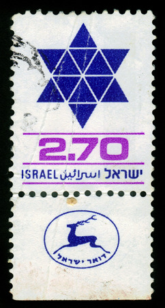 star of david: ISRAEL - CIRCA 1979  A stamp printed in the Israel shows six-pointed star, David Shield, circa 1979 Editorial