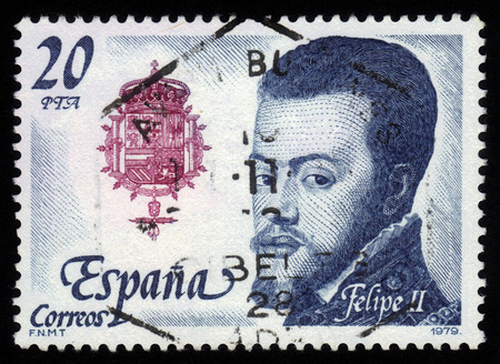 SPAIN - CIRCA 1979  a stamp printed in the Spain shows Kings of the House of Austria  Hapsburg Dynasty   Philip II, King of Spain, series Royalty and Monarchies, circa 1979
