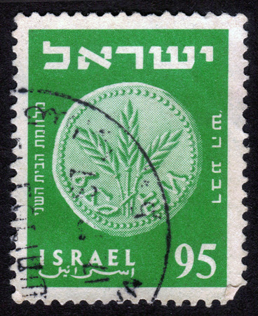 ISRAEL - CIRCA 1954  A stamp printed in the Israel shows ancient jewish coin, with inscription  Quarter shekel -  War of the Second Temple, series coins, circa 1954