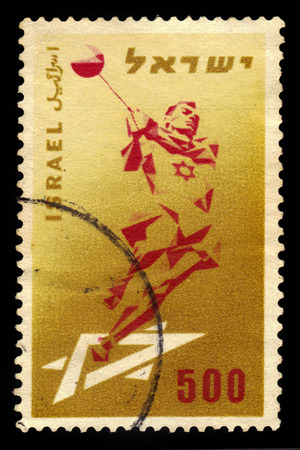 ISRAEL - CIRCA 1958  A stamp printed in the Israel shows hammer-thrower, series Maccabiah - 25th anniversary, circa 1958