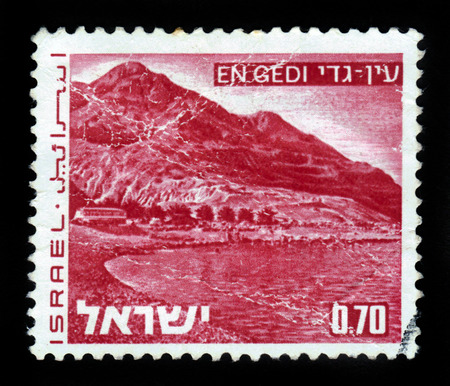 ein: ISRAEL - CIRCA 1972  A stamp printed in Israel, shows oasis and reserve Ein Gedi, Dead Sea, series   landscapes of Israel   , circa 1972