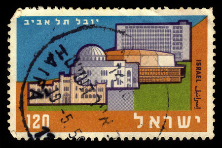 ISRAEL - CIRCA 1959  A stamp printed in Israel, shows famous buildings in Tel Aviv ,  issued in honor of 50 year anniversary of Tel Aviv, circa 1959
