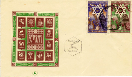 sukkoth festival: ISRAEL - CIRCA 1950  a postal envelope printed in Israel, shows symbols of the 12 tribes of Israel, issue in honor of the holiday of Sukkot 5711  1950  ,circa 1950