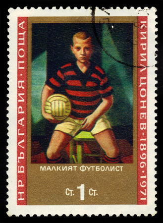 BULGARIA - CIRCA 1971  a stamp printed in Bulgaria shows little footballer  by Cyril Tsonev, bulgarian artist, circa 1971