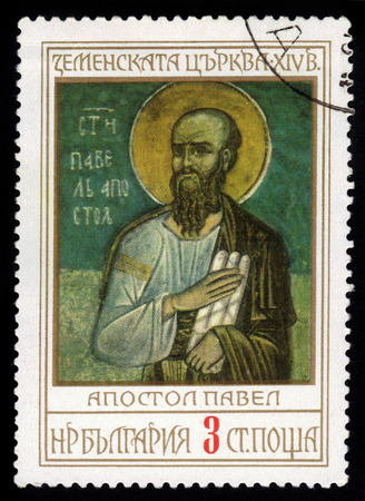 apostle paul: BULGARIA - CIRCA 1976  A Stamp printed in Bulgaria shows the portrait of a Apostle Paul from the series  Zemen Monastery frescoes, 14th cent  , circa 1976