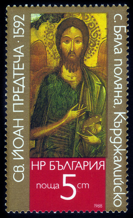 forerunner: BULGARIA - CIRCA 1988  A stamp printed in Bulgaria shows a icon of John the Baptist from the Kardzhali region of Bulgaria, circa 1988