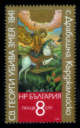 BULGARIA - CIRCA 1988  A Stamp printed in Bulgaria shows St  George Slaying the Dragon from the series religious art, circa 1988  photo