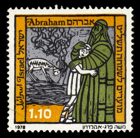 ISRAEL - CIRCA 1978: a stamp printed in the Israel shows biblical story, Abraham sacrificing his son Isaac, circa 1978