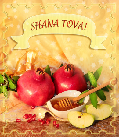 Congratulation to the holiday Rosh Hashanah, traditional jewish food, honey, apples and pomegranate for the holiday of Rosh Hashanah