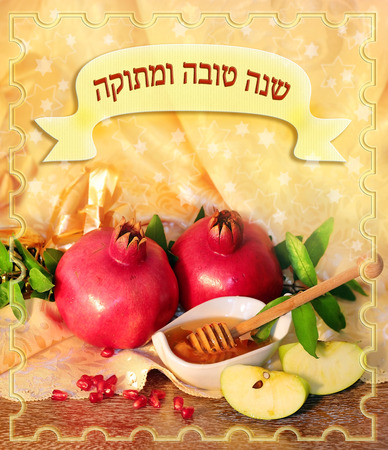 traditional jewish food, honey, apples and pomegranate for the holiday of Rosh Hashanah