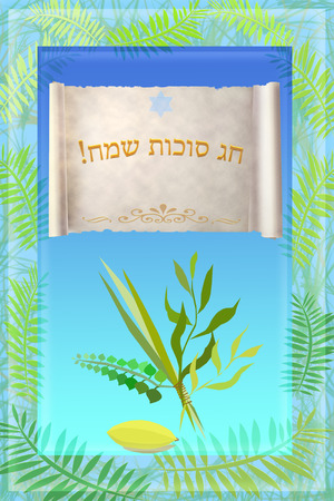 symbols and attributes of jewish holiday, with an inscription in Hebrew: a happy holiday Sukkot photo