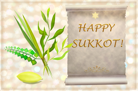 sukkah: palm, willow, myrtle , etrog - symbols and attributes of Jewish holiday Sukkot Stock Photo