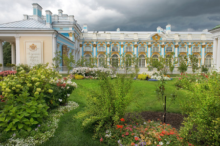 Catherine Palace in Tsarskoye Selo (Pushkin), view of the facade of the rear of the building, suburb of Saint Petersburg, Russia
