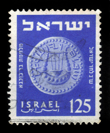 revolt: ISRAEL - CIRCA 1954: A stamp printed in the Israel shows ancient jewish coin, time of the second uprising, Bar Kokhba revolt against the Roman Empire, series coins, circa 1954