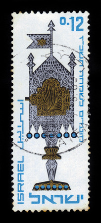 joyous festivals: ISRAEL - CIRCA 1966: A stamp printed in Israel, shows Jewish ritual art objects: Spice Box, series Joyous Festivals 5727, circa 1966