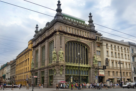 emporium: ST. PETERSBURG, RUSSIA - August 12: Elisseeff Emporium, Elisseeff store  is a large retail and entertainment complex, built in 1903 by architect Gabriel Baranovsky, St Petersburg, Russia, August 12, 2014