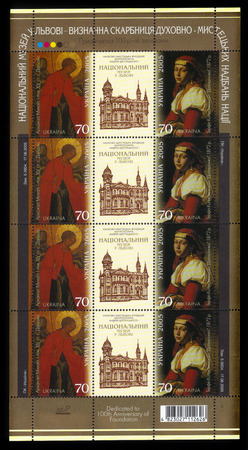 UKRAINE - CIRCA 2005: a souvenir sheet printed in Ukraine shows exhibits of the National Museum in Lviv, founded in 1905 Archbishop Andrey Sheptytsky, circa 2005
