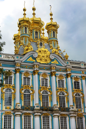 bartolomeo rastrelli: domes of Church of the Resurrection in Catherine Palace in Tsarskoye Selo (Pushkin), suburb of Saint Petersburg, Russia