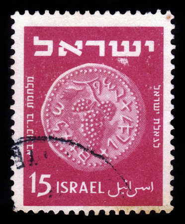 revolt: ISRAEL - CIRCA 1951: A stamp printed in the Israel shows ancient jewish coin, time of the second uprising, Bar Kokhba revolt against the Roman Empire, series coins, circa 1951