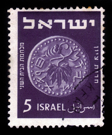 ISRAEL - CIRCA 1950: A stamp printed in the Israel shows ancient jewish coin, time of the War of the Second Temple,  against the Roman Empire, series coins, circa 1950 Editorial