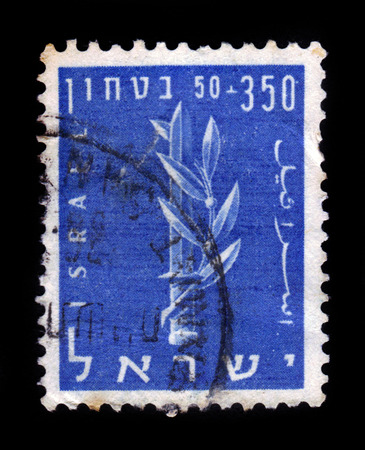 zionist: ISRAEL - CIRCA 1957: A stamp printed in Israel shows the emblem of the Haganah, Jewish paramilitary organization, series Security of Israel, blue, circa 1957