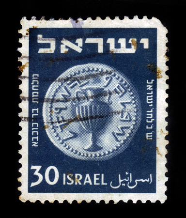 ISRAEL - CIRCA 1949: A stamp printed in the Israel shows ancient jewish coin, time of the War of the Second Temple, Bar Kokhba revolt against the Roman Empire, series coins, blue,circa 1949