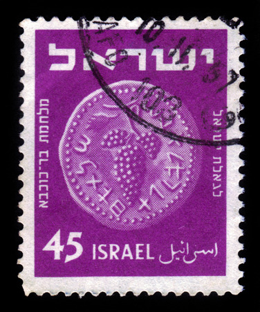 ISRAEL - CIRCA 1952: A stamp printed in the Israel shows ancient jewish coin, time of the second uprising, Bar Kokhba revolt against the Roman Empire, series coins, purple,circa 1952