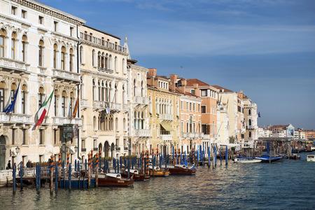 herrin: Venice - Herrin der Adria