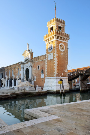 arsenal: clock tower and the main entrance in Venetian Arsenal, Venice, Italy Stock Photo