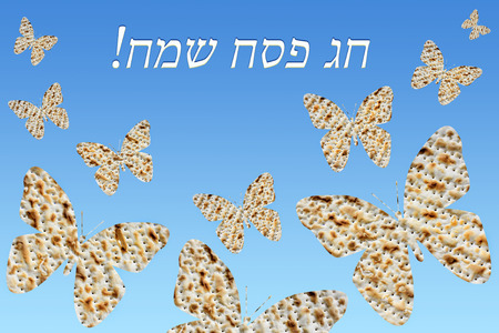 flock of butterflies on a background of bright blue sky with the inscription in Hebrew - Happy Passover photo